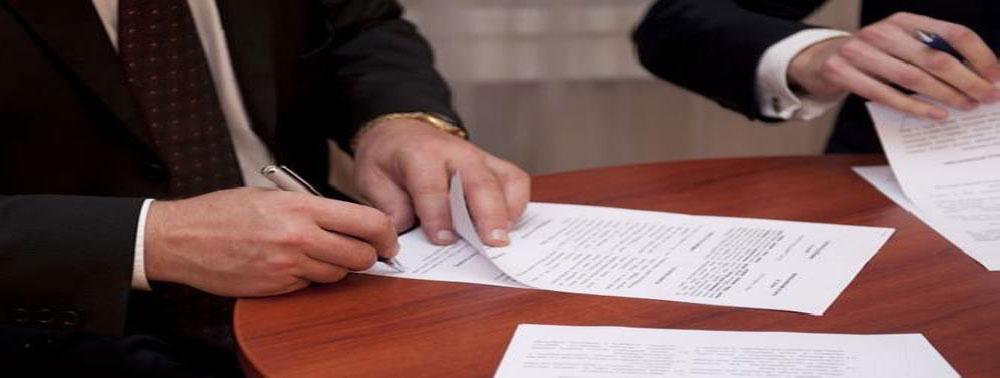 firma-pequeña-defini